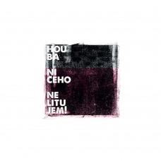 "2019 LP ""Ničeho nelitujem!"" (12"" vinyl)"